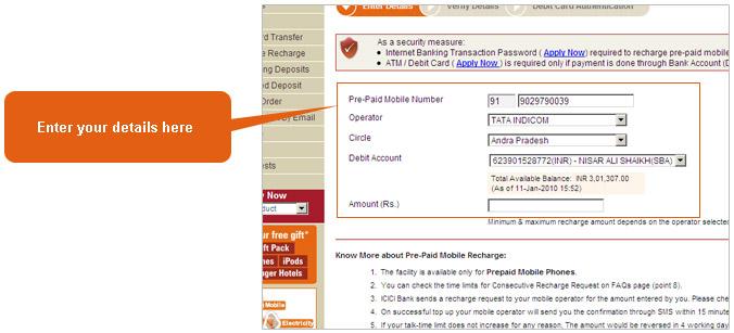 ICICI Bank Online - PMR