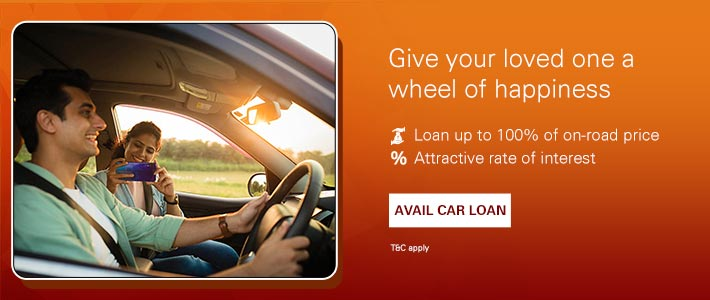 IBank_New-Car-Loan