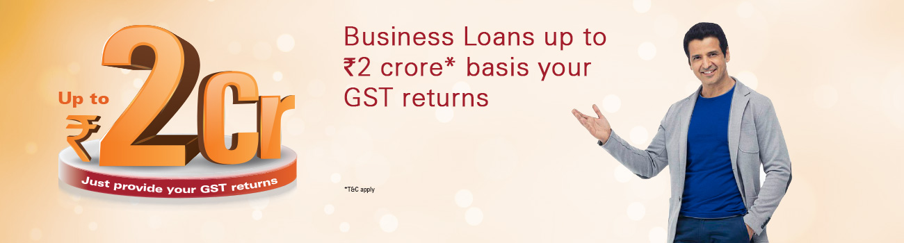 GST Business Loan