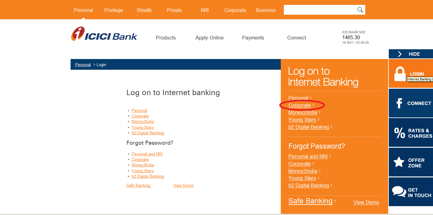 how to get domain id in corporation bank internet banking