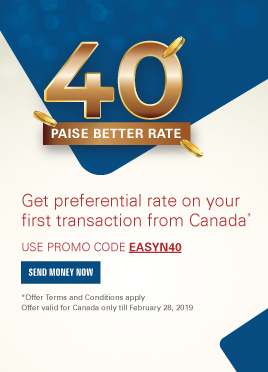 Send Money Now Get Prefeial Rate On Your First Transaction From Canada
