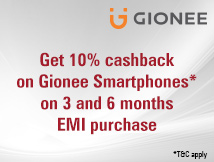 Gionee Mobiles Cashback Offer