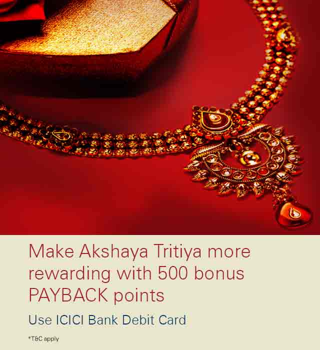 akhshay-tritiya-reward-offer