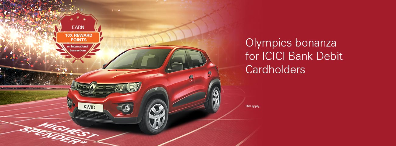 Olympics Campaign Offer