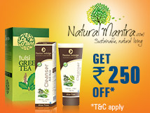 Natural mantra Offer