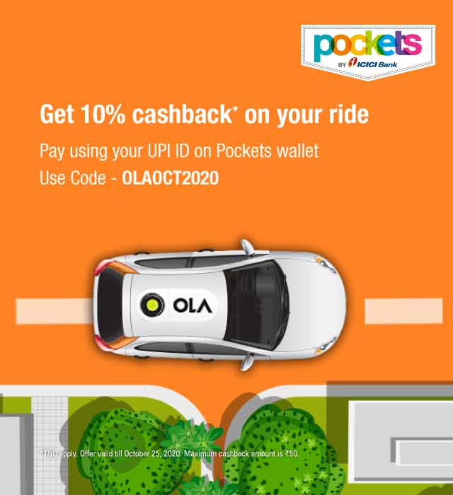 OLA UPI offer