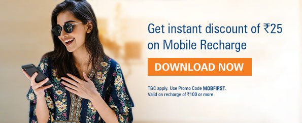 Get discount* of Rs.25 on iMobile