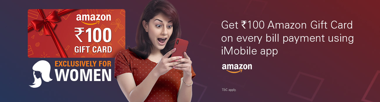 amazon-gift-card-offer