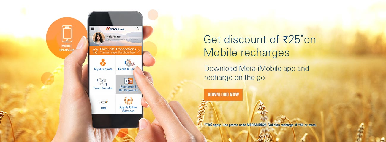 mera-imobile-cashback-offer
