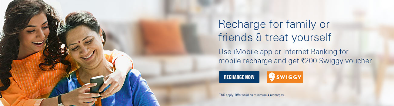 swiggy-voucher-on-mobile-recharge