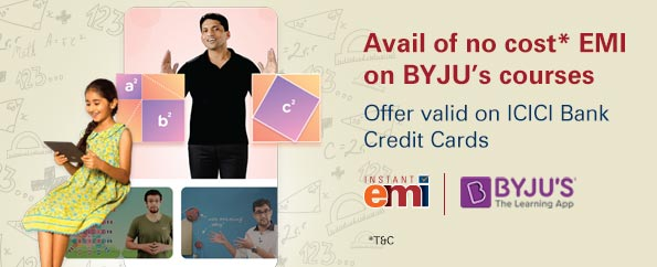 Avail of no cost EMI on BYJU's courses