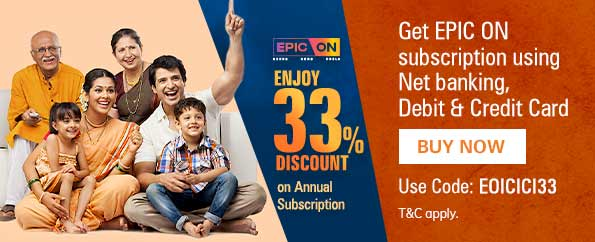 Enjoy 33% off on Epic On Annual subscription