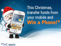Transfer funds using iMobile