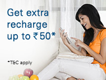 Rs. 50 Extra Recharge Offer