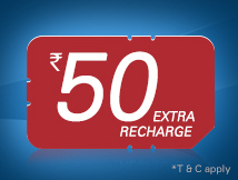 Rs. 50 extra Offer