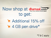 Dhamaal Offer
