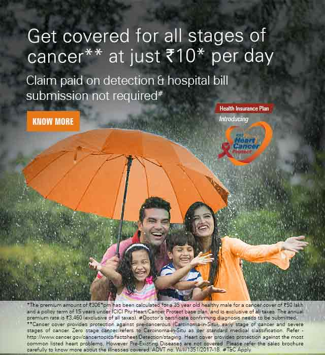 Life Insurance Life Insurance Plans Policy Online In India