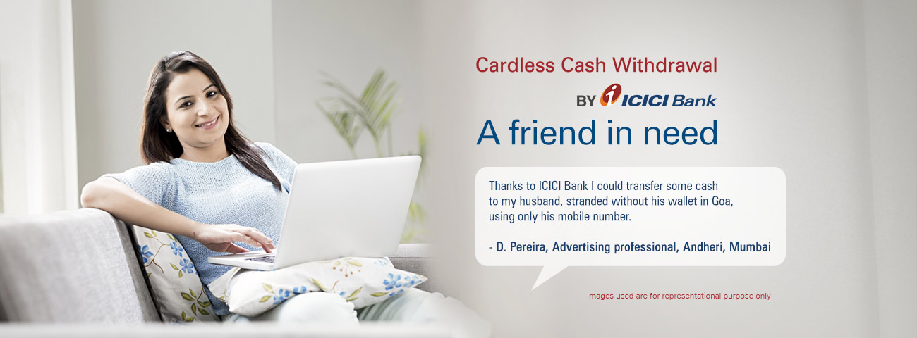 Cardless Cash Withdrawal