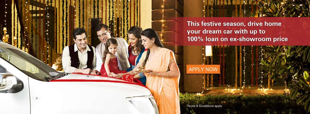 Attractive Car Loan