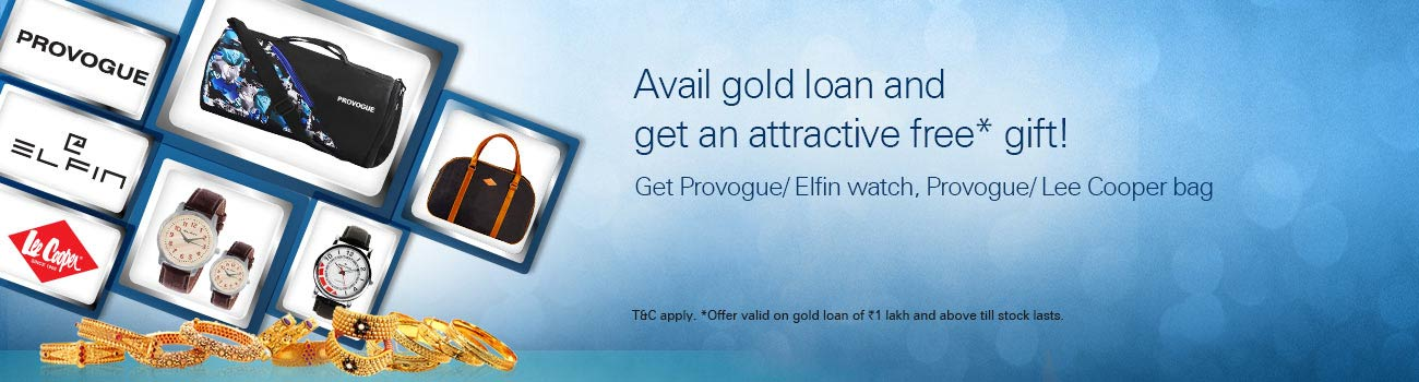 Look stylish with exciting offers on Gold Loan