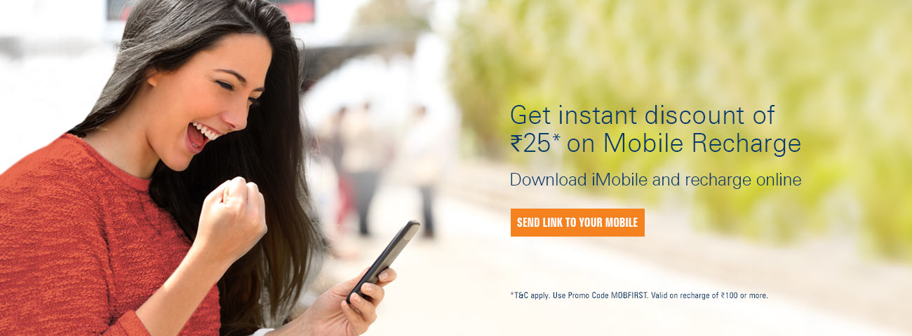 iMobile Cashback Offer
