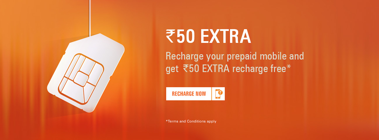 Rs50 Offer
