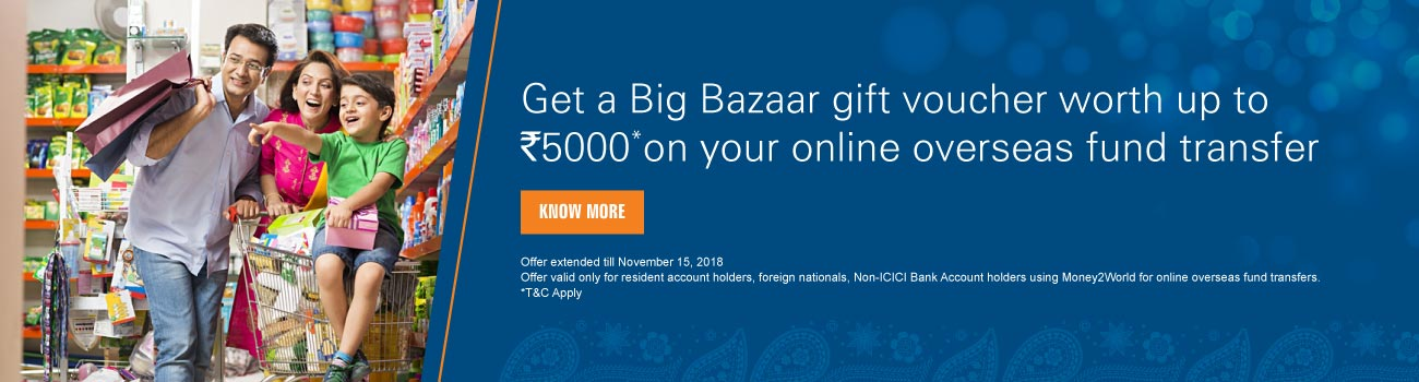 BigBazaar Gift Voucher Offer